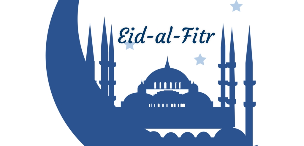 Tanzania's Muslim body declares expected Eid-el Fitr date