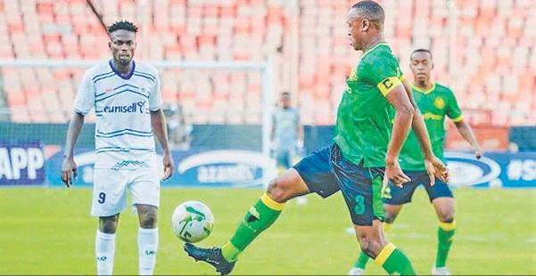 Never give up, Yanga can turn tables in Nigeria