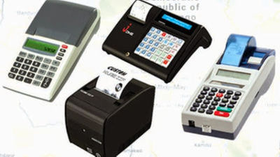 Bunge Committee hails digital tax stamps